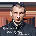 :Sashok_069: