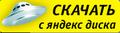 :knopka: